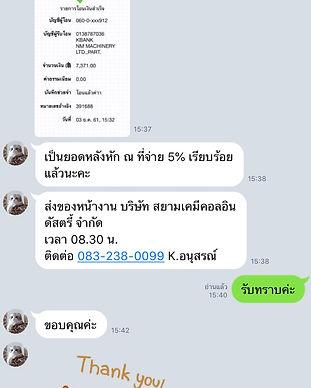 S__9609232.jpg