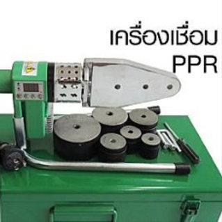 เครื่องเชื่อมท่อPPR D20-63 พร้อมหัวเชื่อม 6 ชุด(1/2 ,3/4 ,1 ,1-1/4,-1-1/2, 2)
