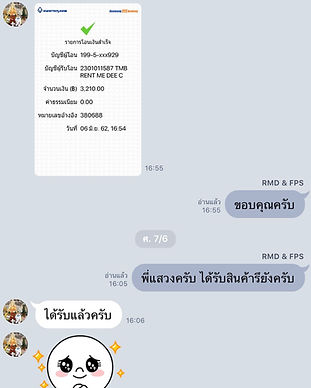 S__9609231.jpg