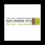 logo_1525677062776-0.png