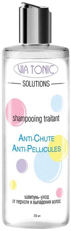 Шампунь-уход от перхоти и выпадения волос