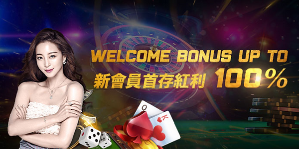 Welcome bonus 100%.PNG
