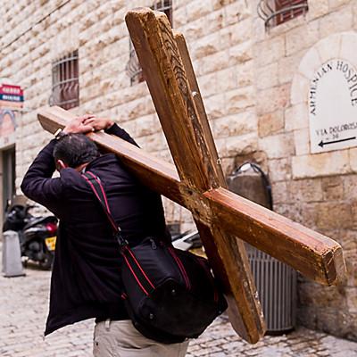 Израиль. Иерусалим.