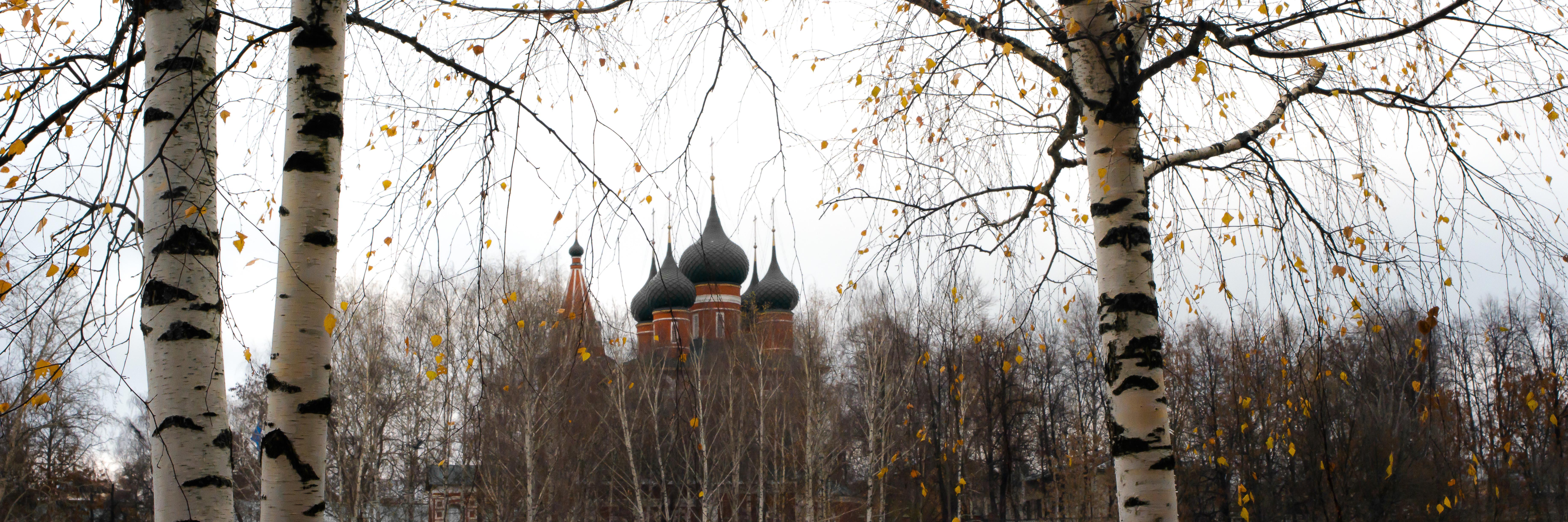 Осень в Ярославле