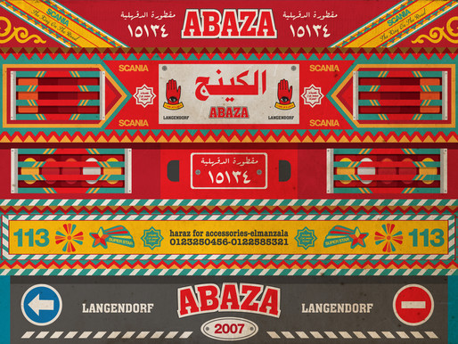 Cairo's Coolest Posters under one roof!