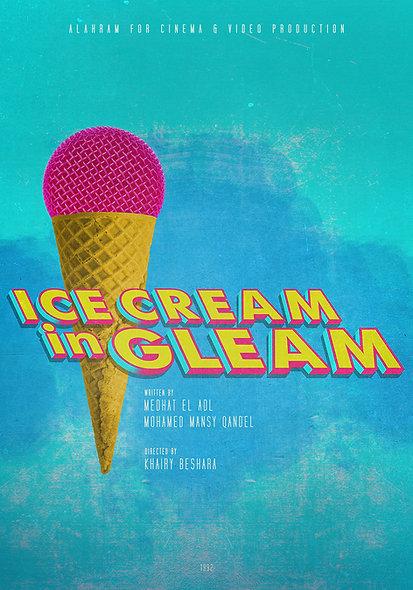 Ice cream in gleam