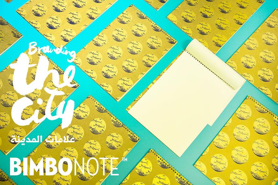 Bimbo Note™