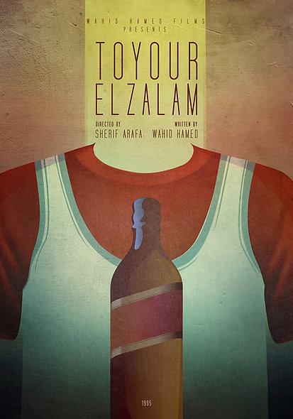 Toyour Alzalam