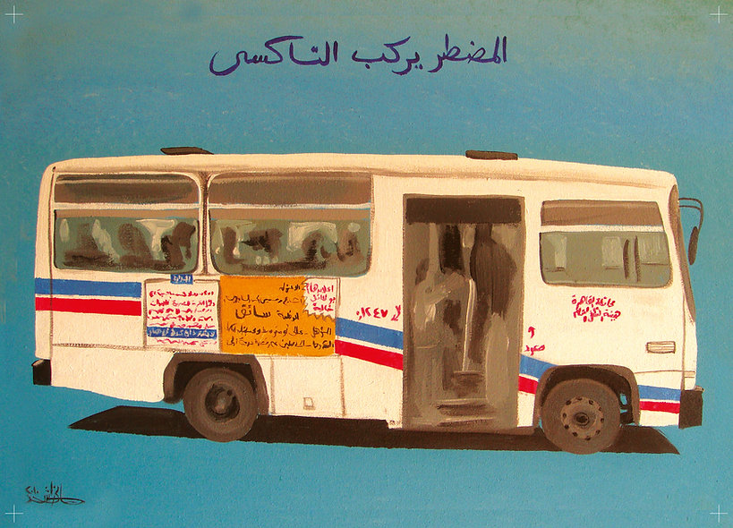 Cairo C.T.A