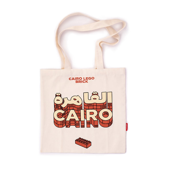 Cairo LegoBrick™