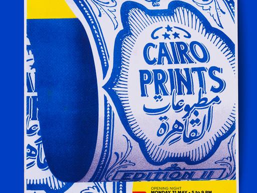 Cairo Prints Exhibition - Edition II