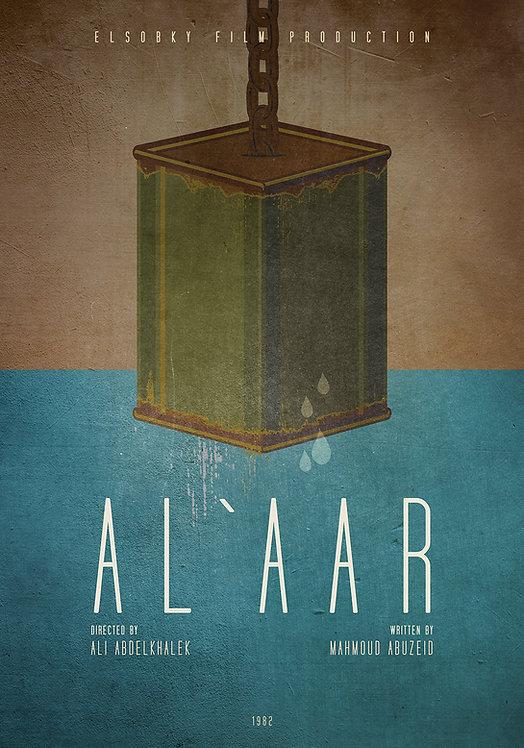 Al3aar