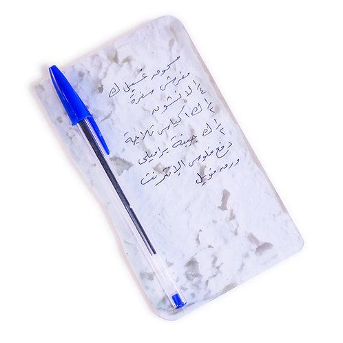 Gebna Note™
