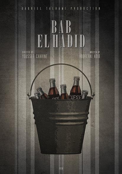 Bab El Hadid