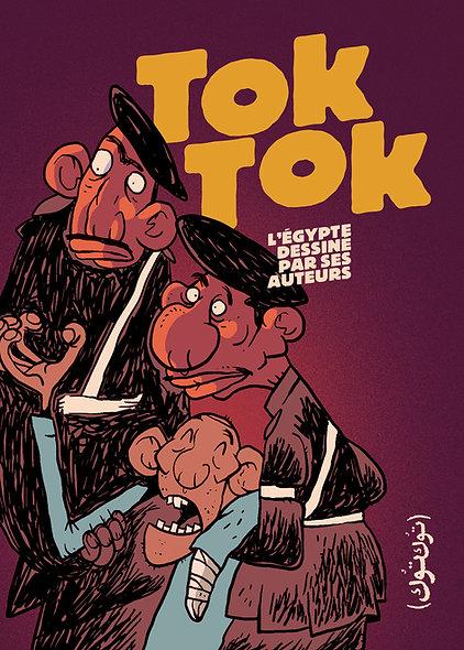 TokTok, l'Égypte dessinée par ses auteurs
