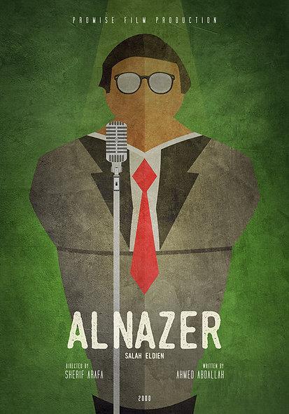 Alnazer