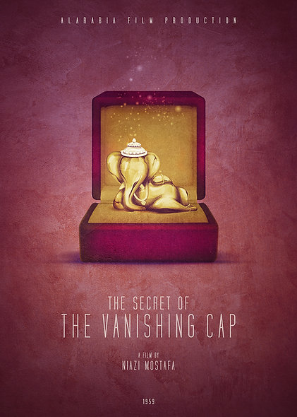 Vanishing Cap