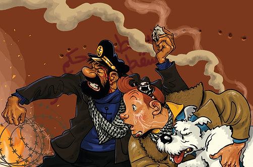 Tintin au Midan