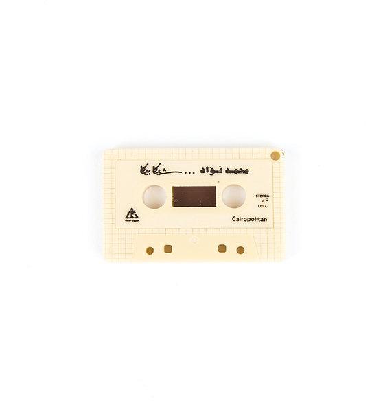 CassetteMag™