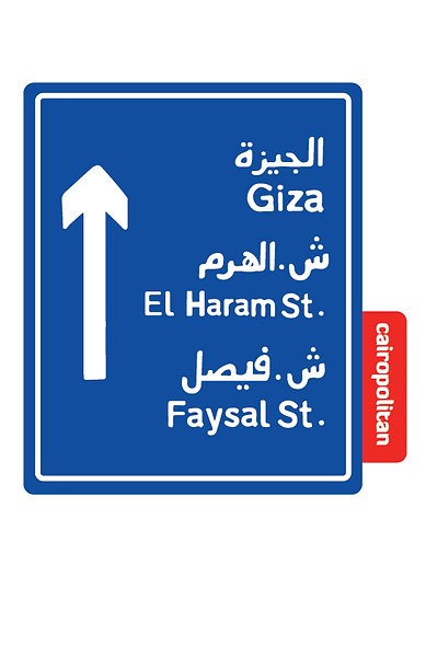 Roadsigns™ Stickers