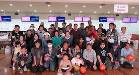 ボーリング大会19.5.12.JPG