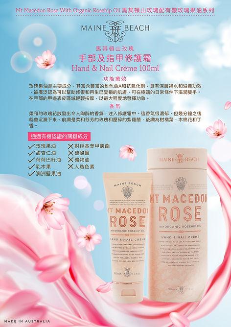 rose_hand&nail_poster_工作區域 1.jpg