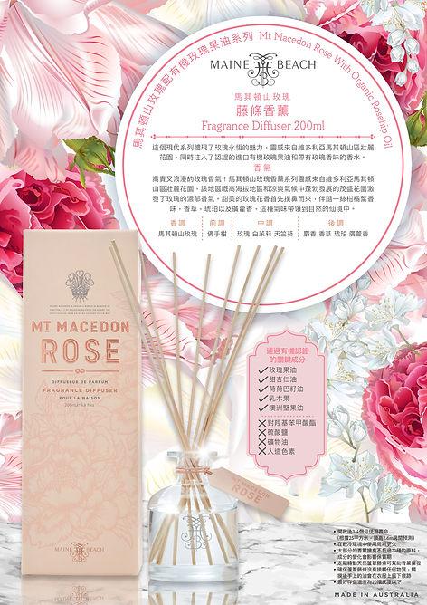 rose藤條香薰poster_工作區域 1.jpg