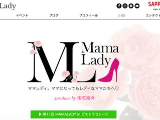 ママレディが札幌市の「サッポロスマイルパートナーズ」に選ばれました。