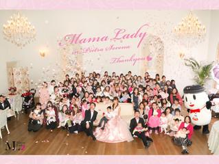 選べるママレディ。行きたいママ会を選ぼう!札幌発のママ会ブランドMamaLady