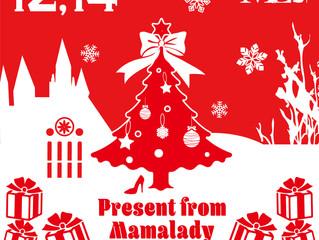 【12月14日】ママレディクリスマスパーティー開催のお知らせ