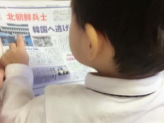 【子育て】読売kodomo新聞を試してみました。