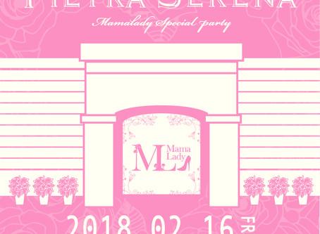 【2月16日】第10回ママレディinピエトラセレーナ