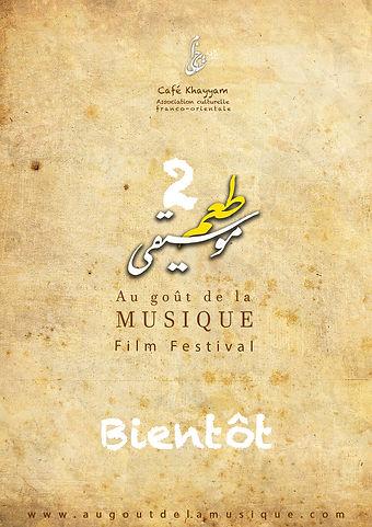 p festival 2.jpg
