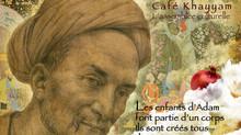 Saadi سعدی شیرازی