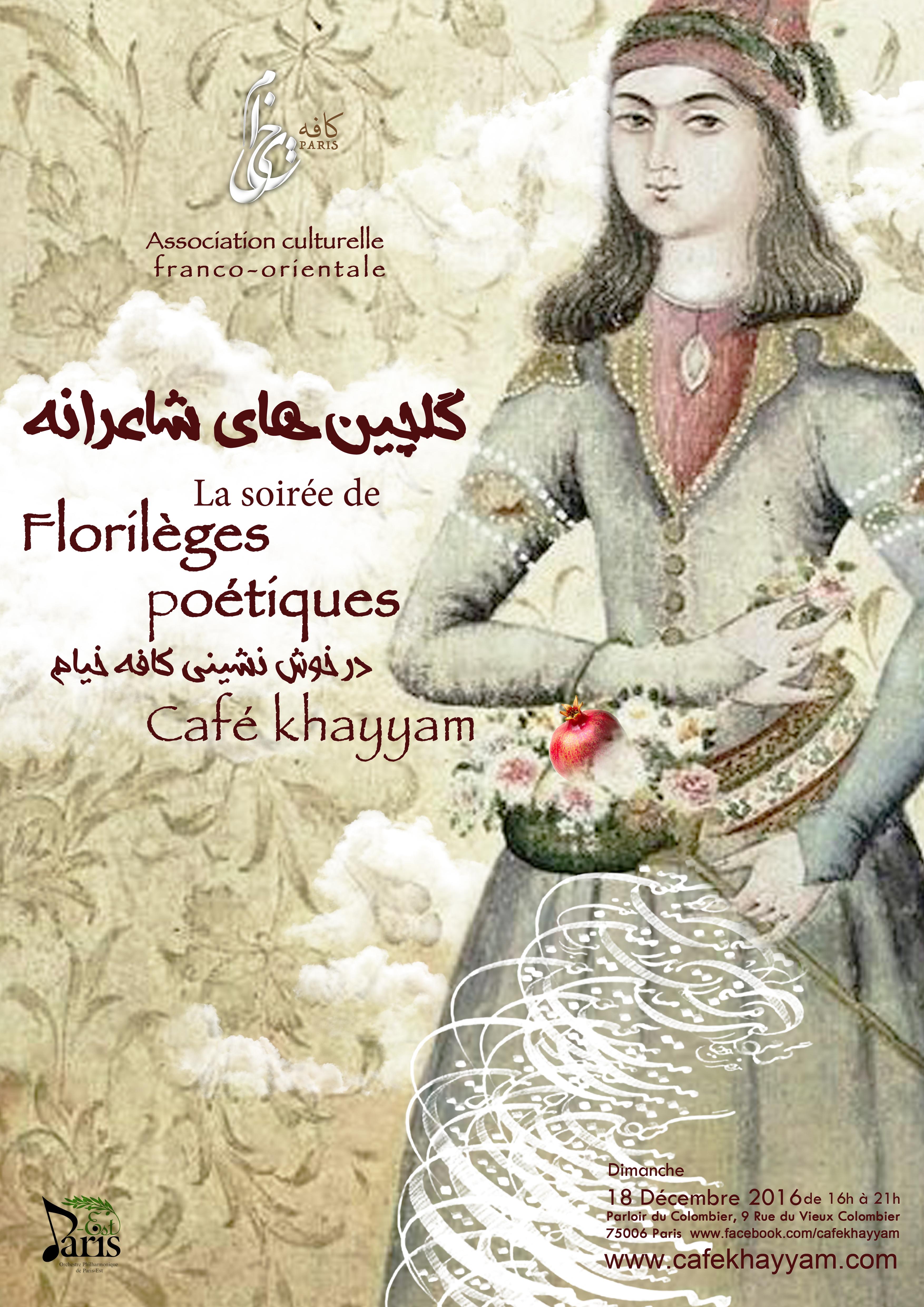 Florilèges poétiques