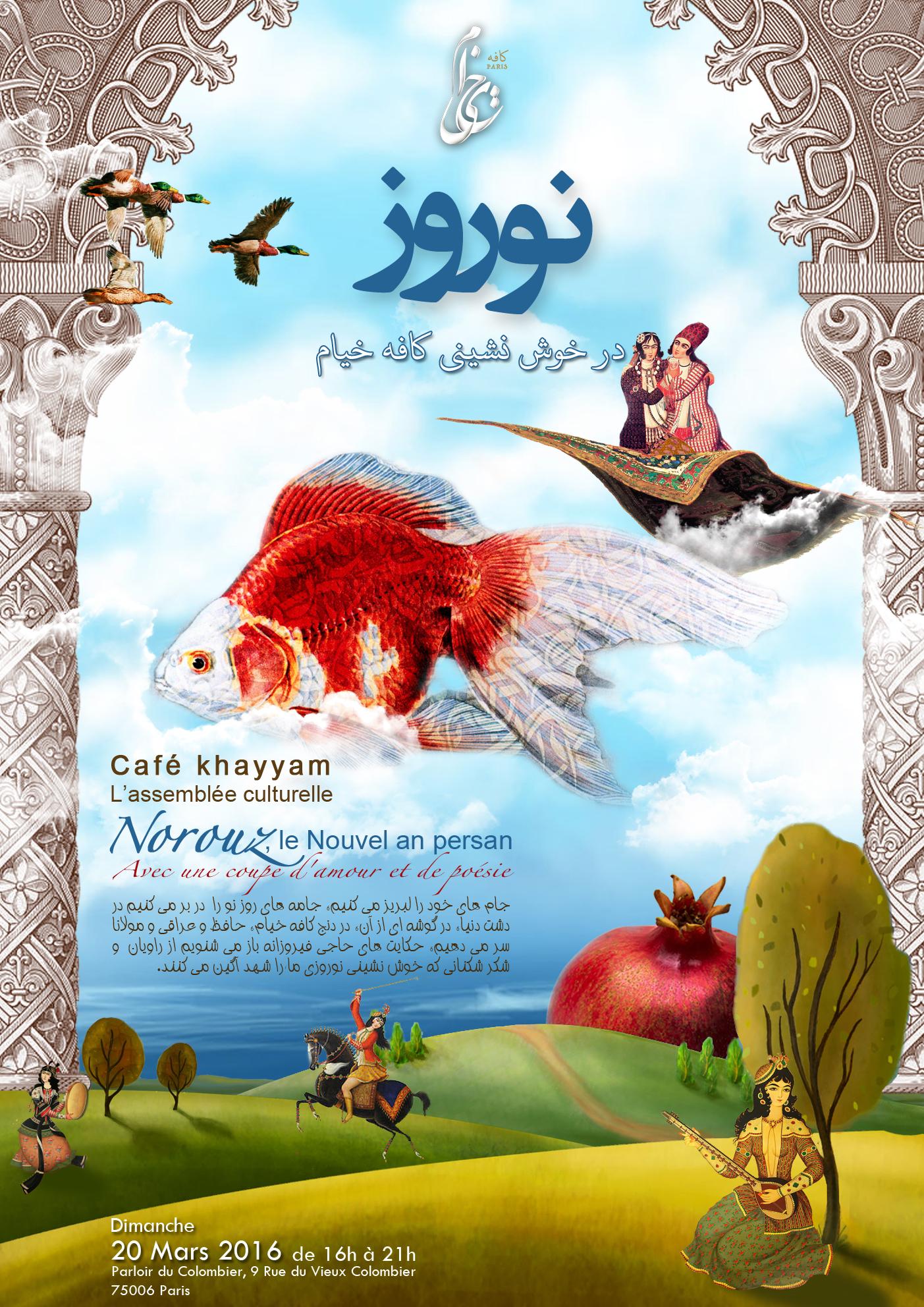 poster noruz