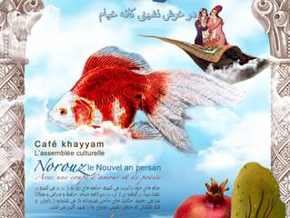 NOROUZ, le Nouvel an persan avec une coupe d'amour et de poésie