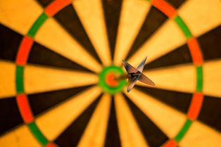 bull-center-bulls-eye-darts-15812.jpg