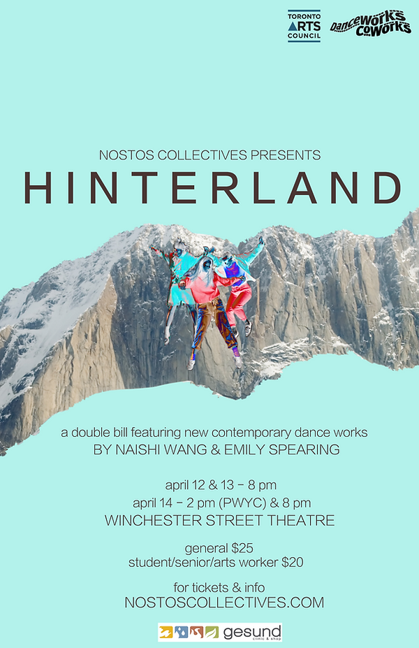 hinterland poster .png