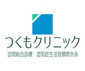 2_Flat_logo_5000.jpg