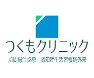 2_Flat_logo_5000_edited.jpg