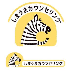 しまうまロゴ.jpg