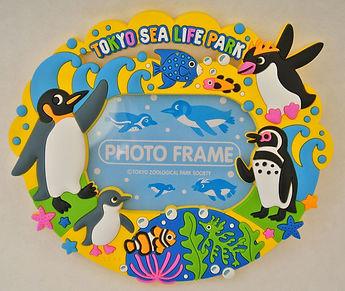 seaphoto.jpg