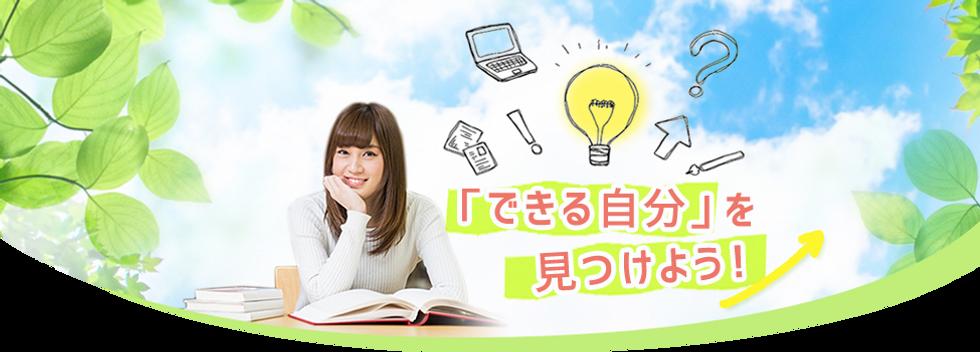 学習×発達サポートルームCOLORS