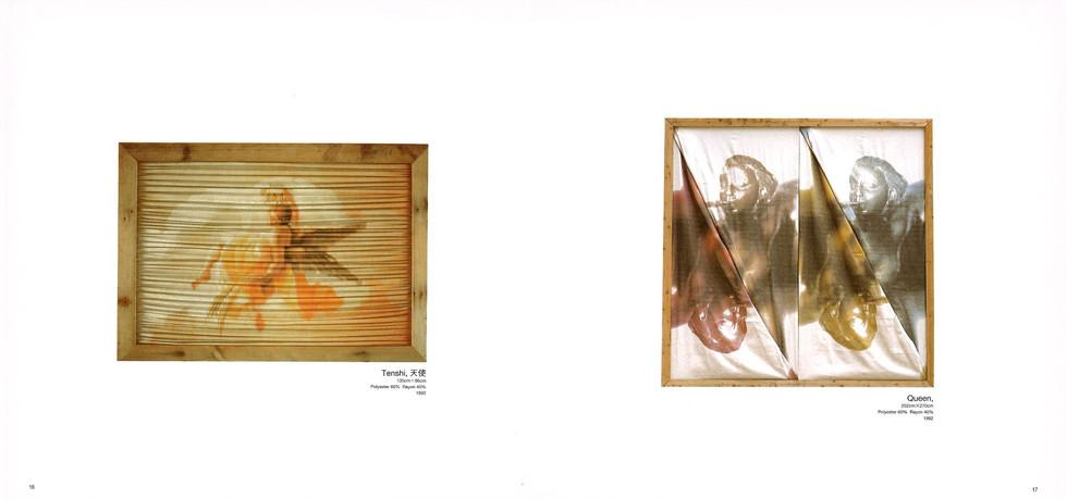 16-17.jpg