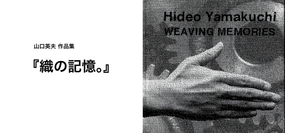00_表紙.jpg
