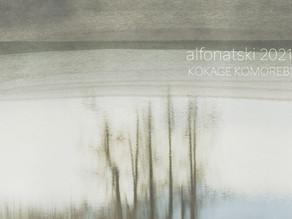 alfonatski(あるほなつき)個展のお知らせ