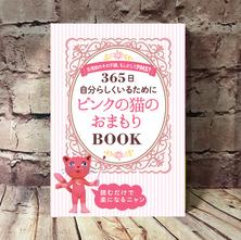 ゼリア新薬 販促冊子.png