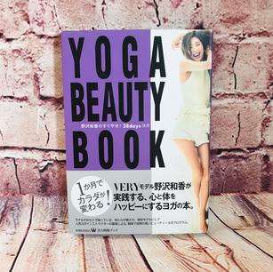 YOGA BEAUTY BOOK~野沢和香のすぐやせ!