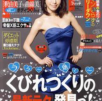 2010年9月号